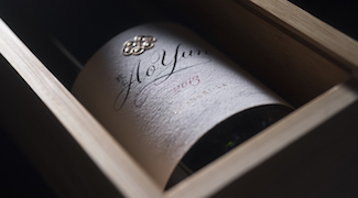 Ao Yun 2013: China's First Fine Wine