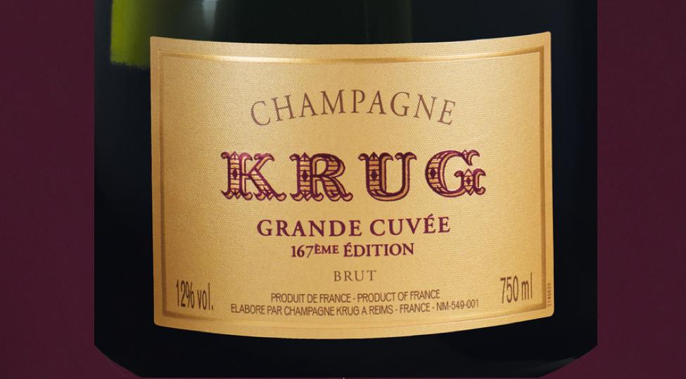 New: Krug Grande Cuvée Edition 167 NV