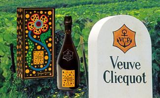 New Release: Veuve Clicquot La Grande Dame 2012 x Yayoi Kusama
